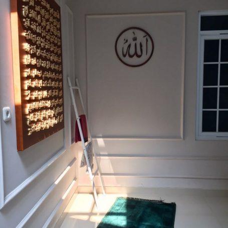 wooden letter Allah, asmaul husna arabic